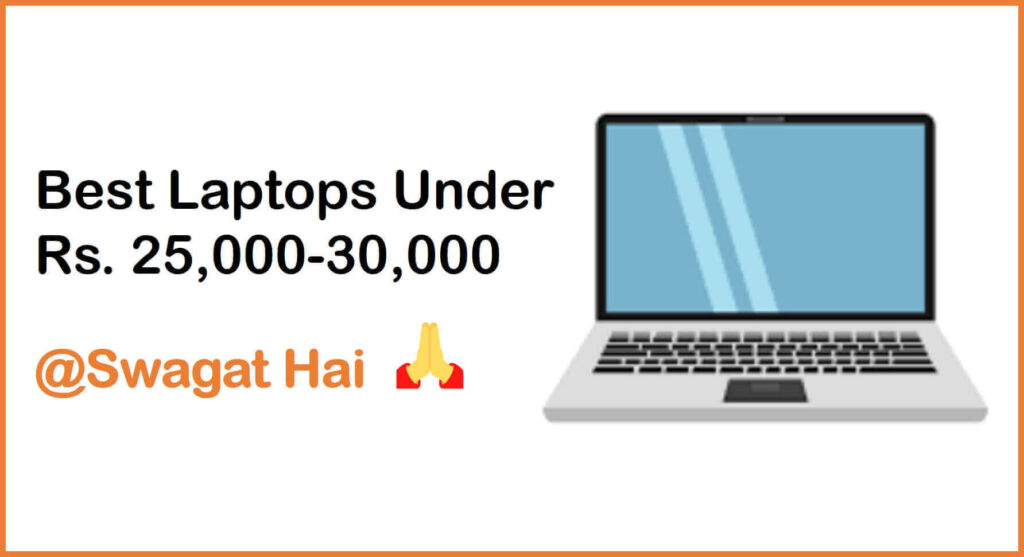 best laptops under 25,000 and 30,000 rupees in India